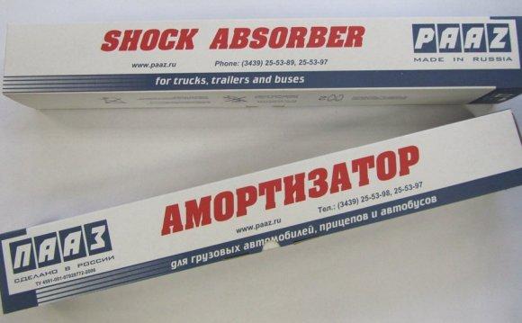 Подбор амортизатора по марке автомобиля или номеру ОЕМ